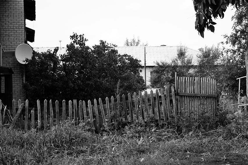 Etkulsky-fence