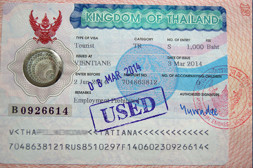 Thai visa in Laos