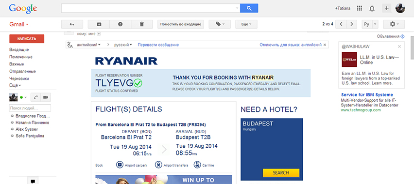 reservation-number-ryanair