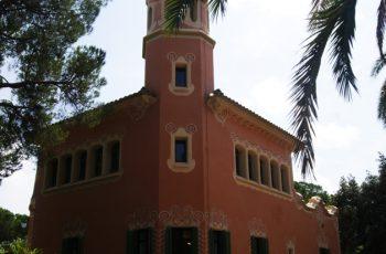 дом-музея Антонио Гауди
