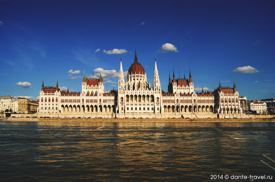 parlament in the budapest
