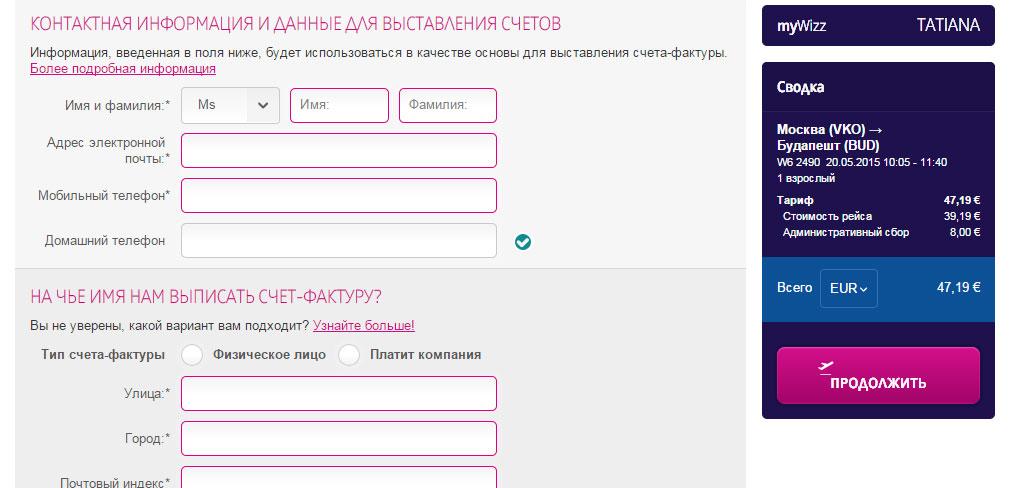 Цены на билет самолет краснодар москва