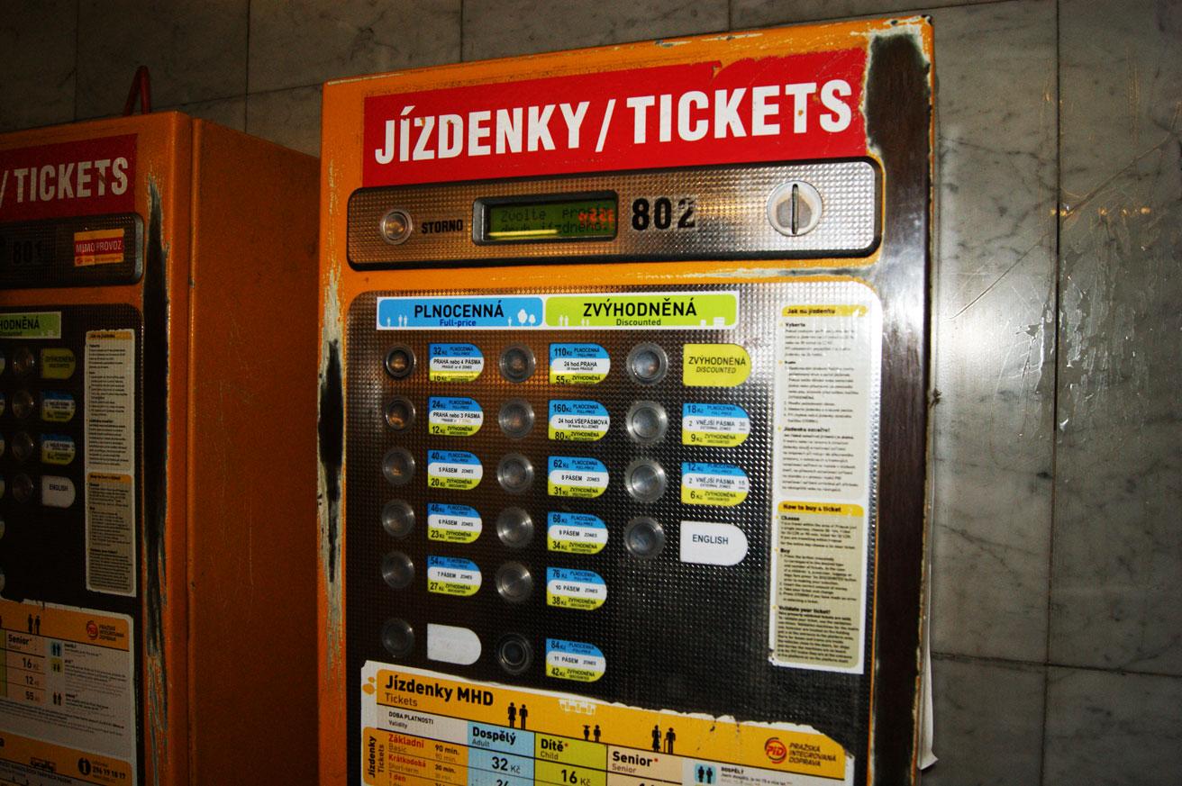 билет на метро в Праге