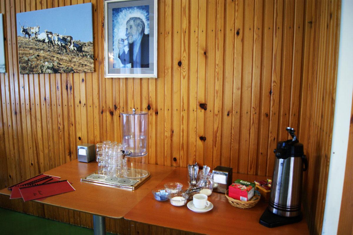 Кафе Исландия