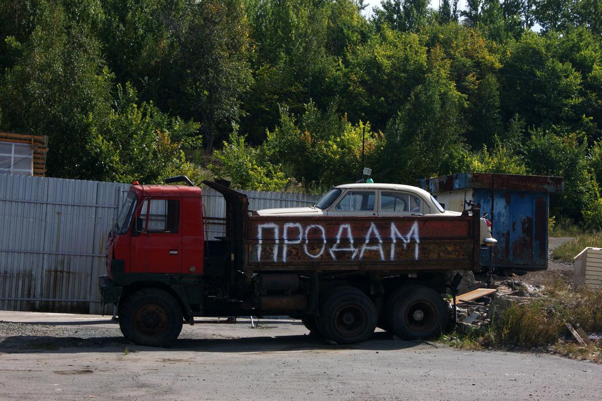 день шахтера кркнский разрез. Татьяна Пильникова