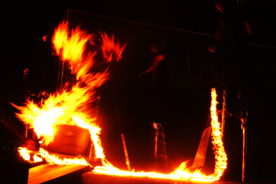 живые огни