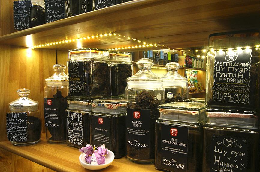 Пуэры в магазине «Хороший чай»
