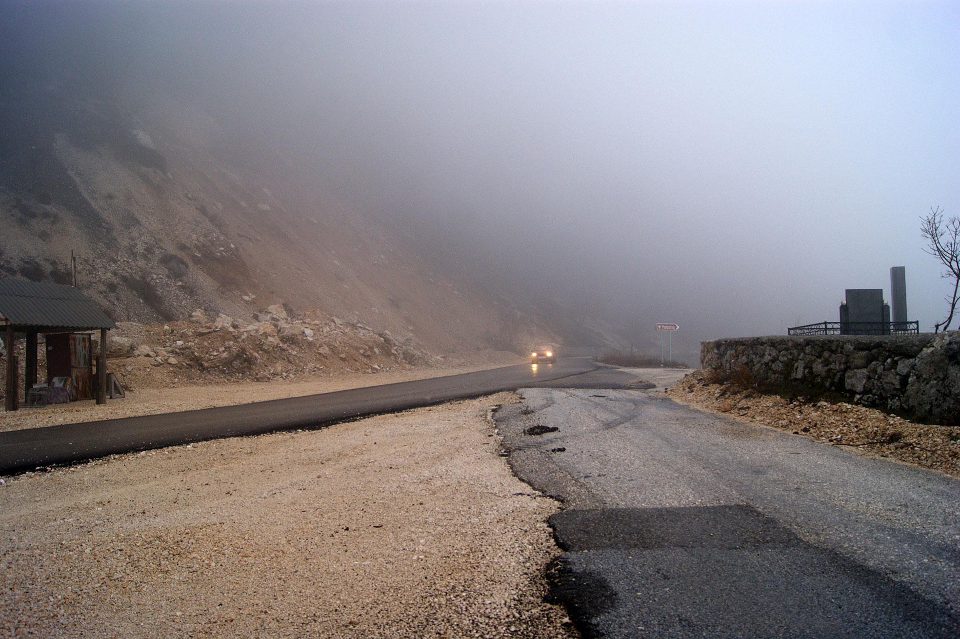 Дорога В Острог Черногория