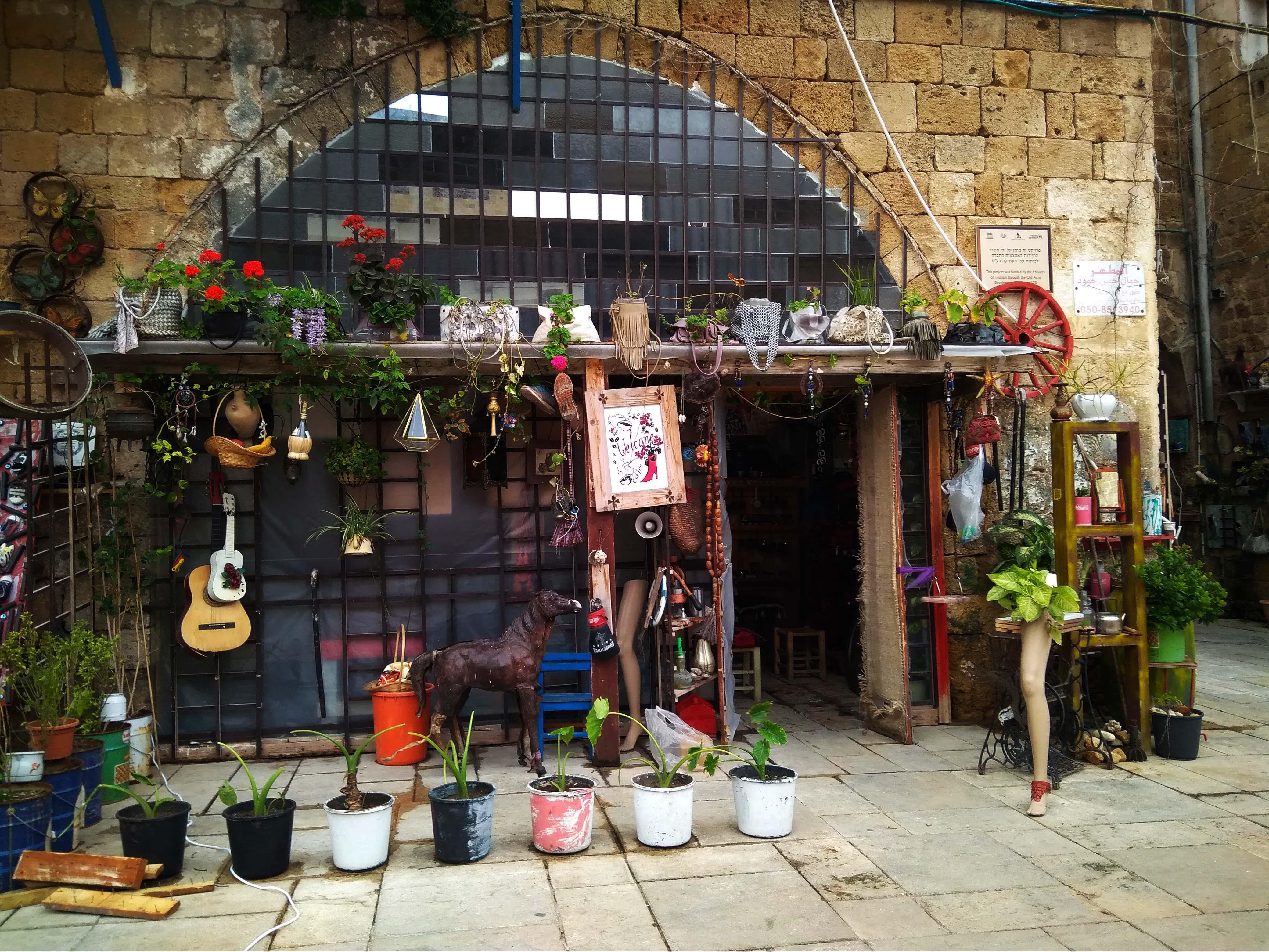 Дворик в старом городе Акко